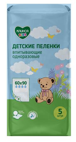 Клинса пеленки впитывающие для детей, 90 смx60 см, 5шт.