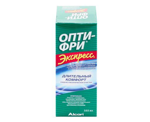 Опти-Фри Экспресс, раствор для обработки и хранения контактных линз, 355 мл, 1шт.