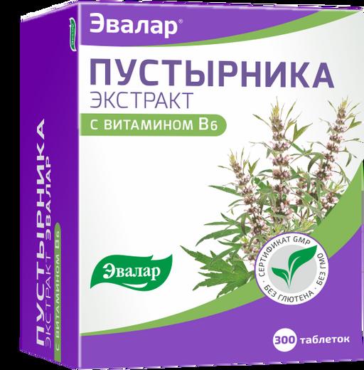 Пустырника экстракт Эвалар, 0.23 г, таблетки, 300шт.