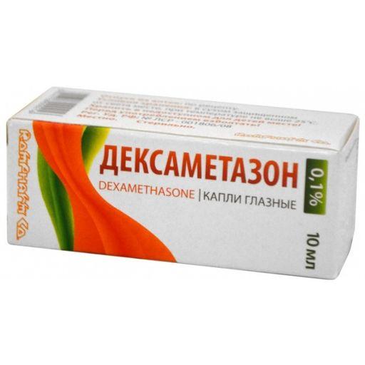 Дексаметазон (глазные капли), 0.1%, капли глазные, 10 мл, 1шт.