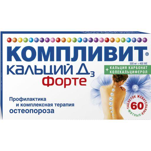 Компливит кальций Д3 форте (мята), 500мг+400МЕ, таблетки жевательные, кальций + витамин Д3, 60шт.