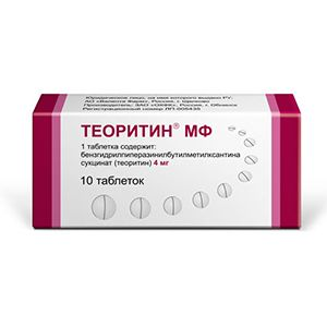 Теоритин МФ, 4 мг, таблетки, 10шт.