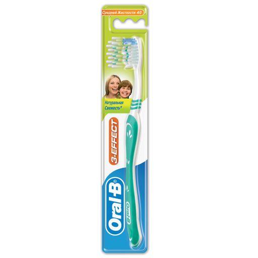 Oral-B 3-Effect Classic Зубная щетка средняя, щетка зубная, 1шт.