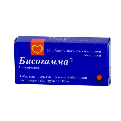 Бисогамма, 10 мг, таблетки, покрытые пленочной оболочкой, 30шт.