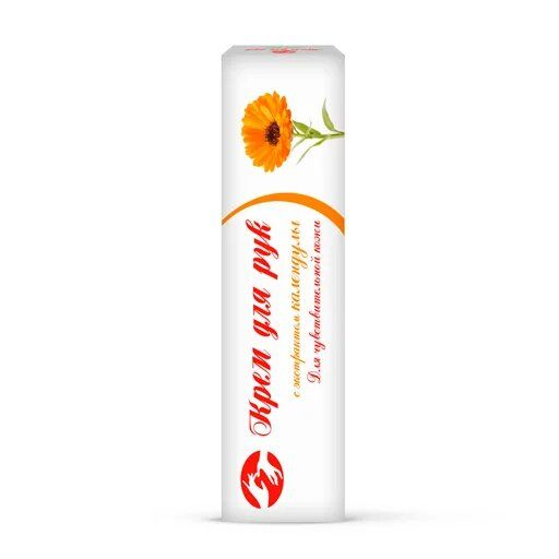 AlenMak Крем для рук с экстрактом календулы Для чувствительной кожи, крем для рук, 50 мл, 1шт.