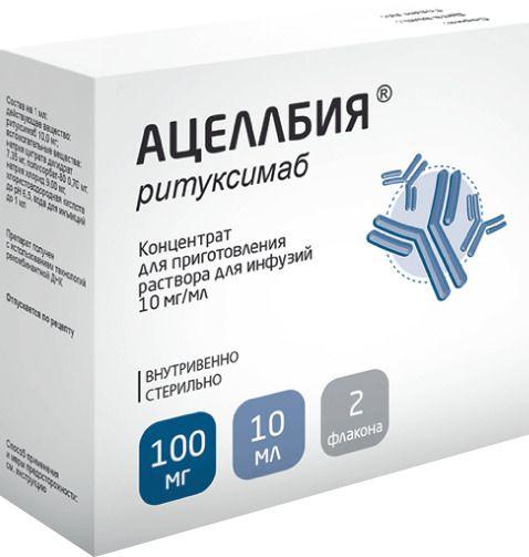 Ацеллбия, 10 мг/мл, концентрат для приготовления раствора для инфузий, 10 мл, 2шт.