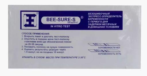 Bee-sure-s Тест на беременность, тест-полоска, 1шт.