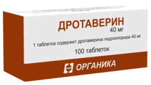 Дротаверин, 40 мг, таблетки, 100шт.