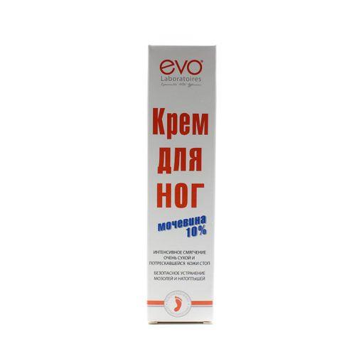 Evo крем для ног с мочевиной, крем для ног, 50 мл, 1шт.