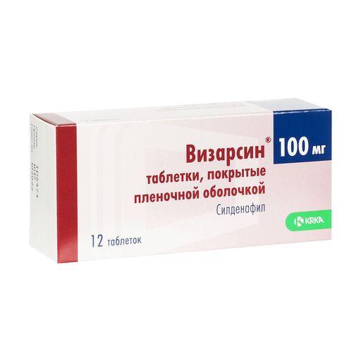 Визарсин, 100 мг, таблетки, покрытые пленочной оболочкой, 12шт.