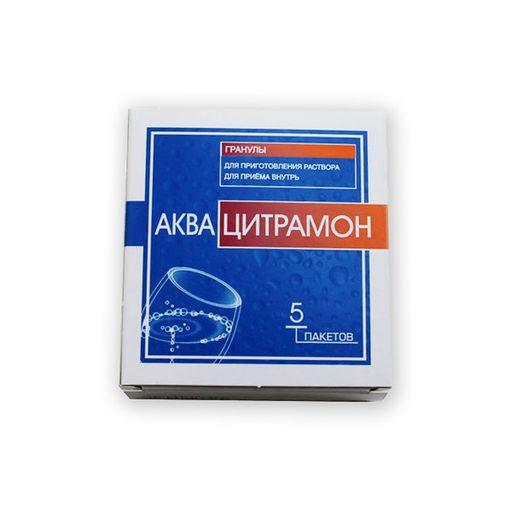 Аквацитрамон, гранулы для приготовления раствора для приема внутрь, 3 г, 5шт.