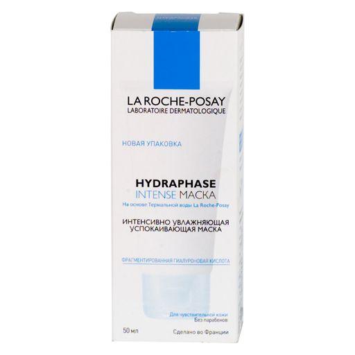 La Roche-Posay Hydraphase Intense интенсивно увлажняющая маска, маска для лица, 50 мл, 1шт.
