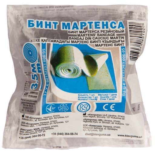 Бинт Мартенса резиновый, 3.5м, 1шт.