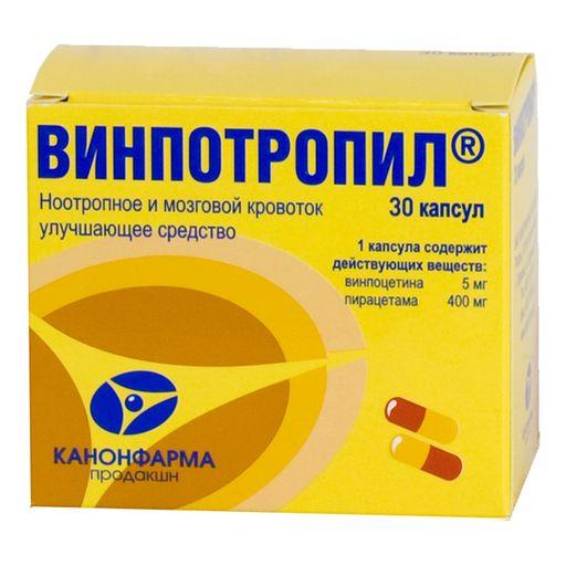 Винпотропил, 5 мг+400 мг, капсулы, 30шт.