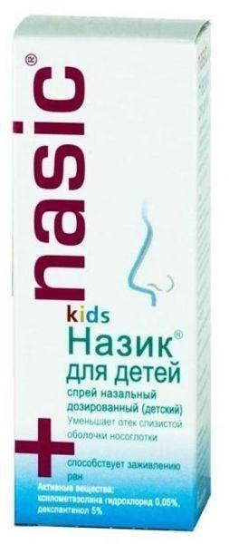 Назик для детей, 0.05 мг+5 мг/доза, спрей назальный для детей, 10 мл, 1шт.