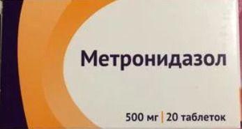 Метронидазол, 500 мг, таблетки, 20шт.