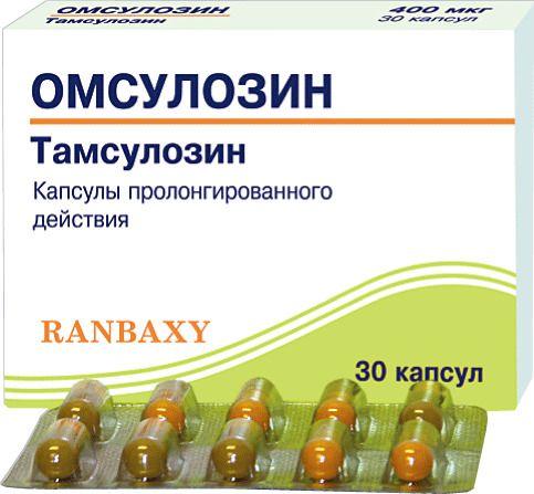 Омсулозин, 400 мкг, капсулы пролонгированного действия, 30шт.