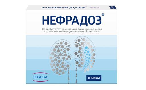 НефраДоз, 300 мг, капсулы, 60шт.