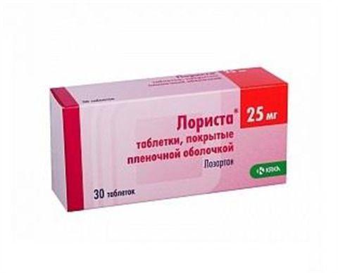 Лориста, 25 мг, таблетки, покрытые пленочной оболочкой, 30шт.