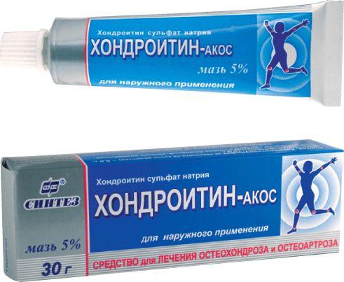 Хондроитин-АКОС, 5%, мазь для наружного применения, 30 г, 1шт.