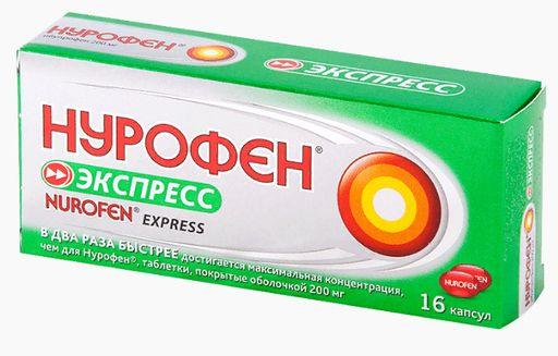 Нурофен Экспресс, 200 мг, капсулы, 16шт.