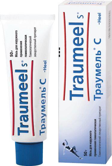 Траумель С, мазь для наружного применения гомеопатическая, 50 г, 1шт.