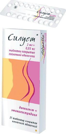 Силует, 2 мг+0.03 мг, таблетки, покрытые пленочной оболочкой, 21шт.