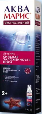 Аква Марис Экстрасильный, спрей назальный, 150 мл, 1шт.