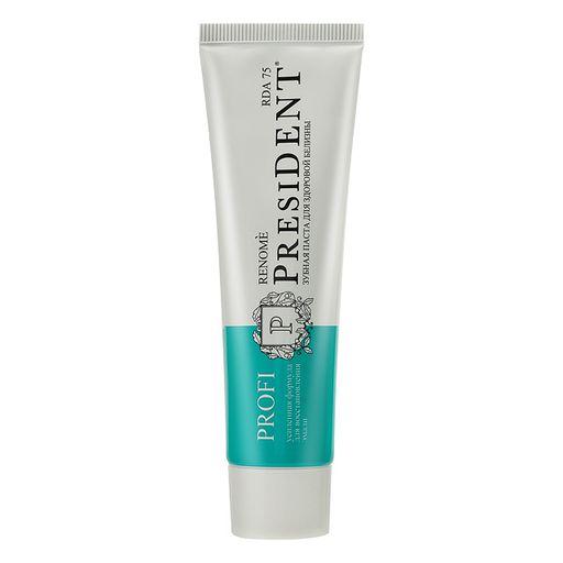 PresiDent Profi Renome зубная паста 75 RDA, паста зубная, 50 мл, 1шт.