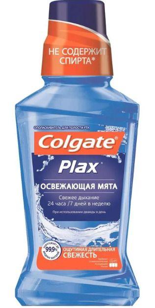 Colgate Plax Ополаскиватель для полости рта освежающая мята, раствор для обработки полости рта, 250 мл, 1шт.