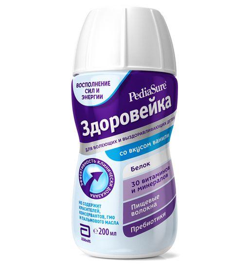 PediaSure Здоровейка, для детей с 1 года до 10 лет, смесь жидкая, ваниль, 200 мл, 1шт.