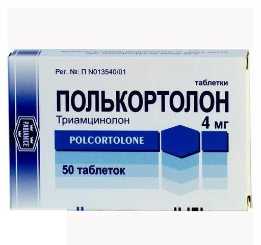 Полькортолон, 4 мг, таблетки, 50шт.