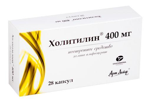 Холитилин, 400 мг, капсулы, 28шт.