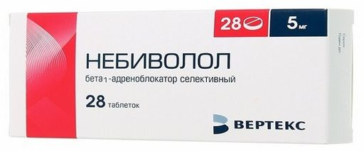 Небиволол, 5 мг, таблетки, 28шт.