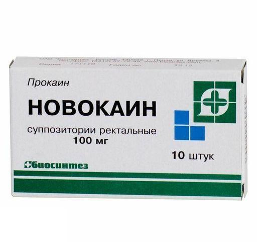 Новокаин (свечи), 100 мг, суппозитории ректальные, 10шт.