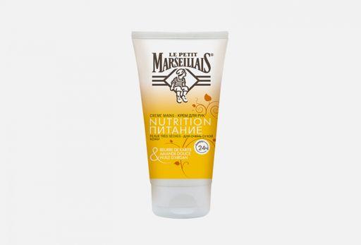 Le Petit Marseillais крем для рук питательный, крем для рук, 75 мл, 1шт.