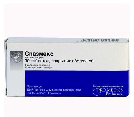 Спазмекс, 15 мг, таблетки, покрытые пленочной оболочкой, 30шт.