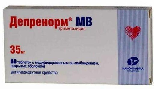 Депренорм МВ, 35 мг, таблетки пролонгированного действия, покрытые пленочной оболочкой, 60шт.