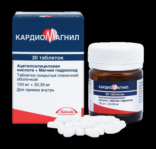 Кардиомагнил, 150 мг+30.39 мг, таблетки, покрытые пленочной оболочкой, 30шт.