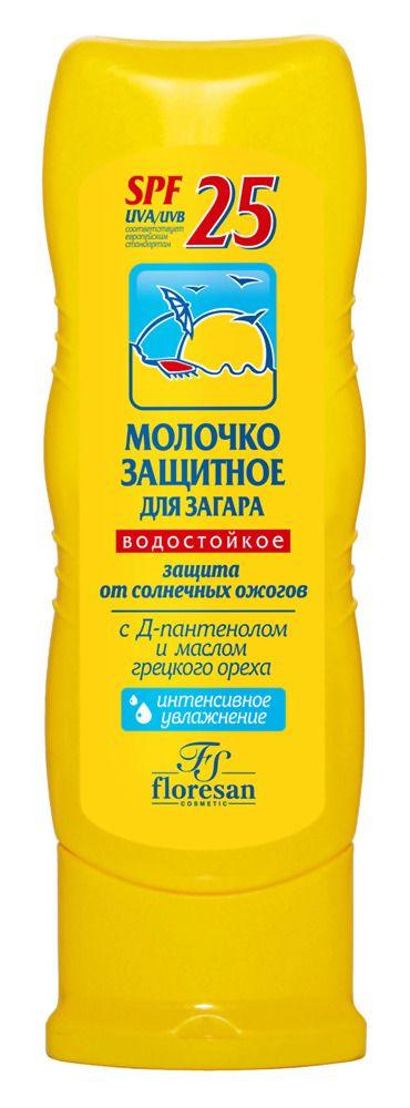 Floresan Молочко защитное для загара SPF25, молочко для тела, 125 мл, 1шт.