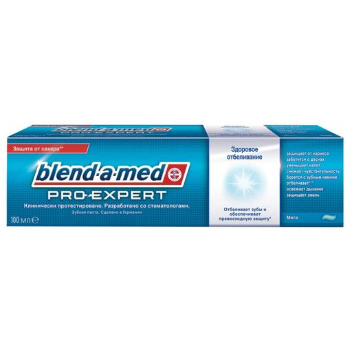 Blend-a-Med Pro Expert Здоровое отбеливание Зубная паста, паста зубная, 100 мл, 1шт.