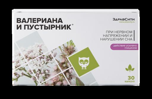 Здравсити Комплекс экстрактов валериана-пустырник, капсулы, 30шт.