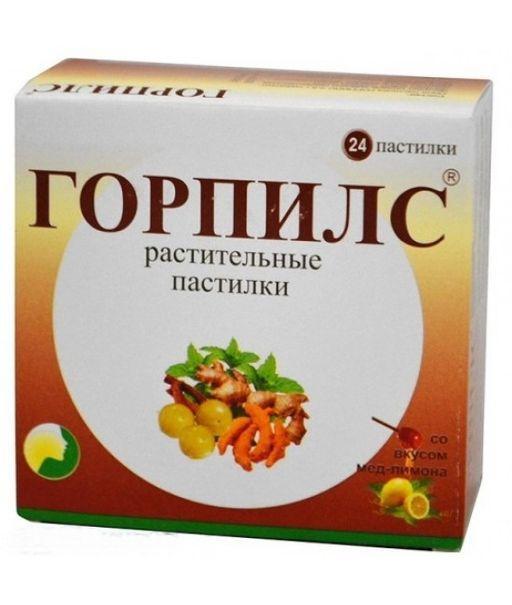 Горпилс растительные пастилки, пастилки, медово-лимонные(й), 24шт.