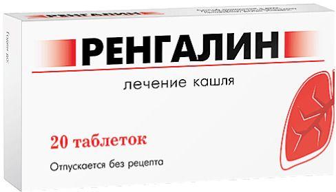 Ренгалин, таблетки для рассасывания, 20шт.