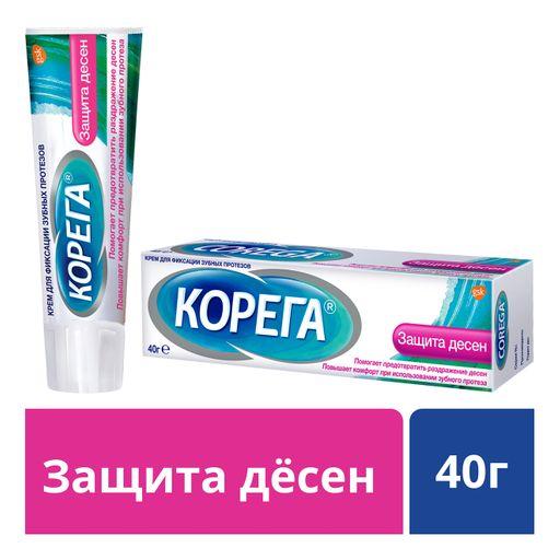 Корега Защита десен Крем для фиксации зубных протезов, крем для фиксации зубных протезов, 40 г, 1шт.