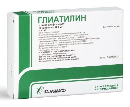 Глиатилин, 400 мг, капсулы, 14шт.