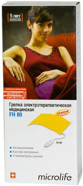 Грелка электротерапевтическая медицинская, FH 80, 4 уровня нагрева, 1шт.