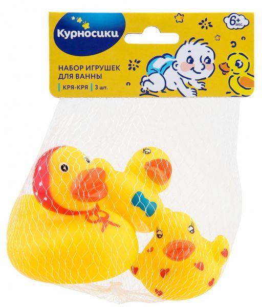 Курносики Набор игрушек для ванны Кря-Кря 6 мес+, 1шт.