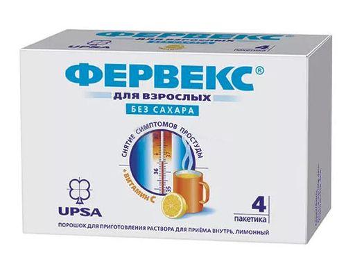 Фервекс, порошок для приготовления раствора для приема внутрь, лимонные без сахара, 4.95 г, 4шт.