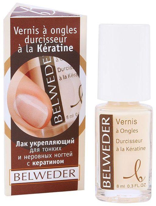 Belweder Лак укрепляющий для тонких и неровных ногтей с кератином, лак для ногтей, 8 мл, 1шт.